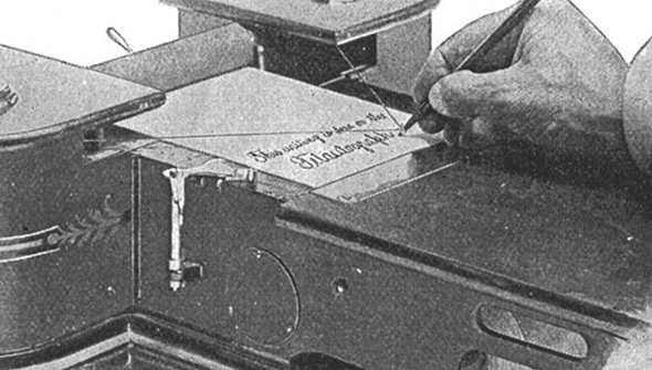 Телегратограф